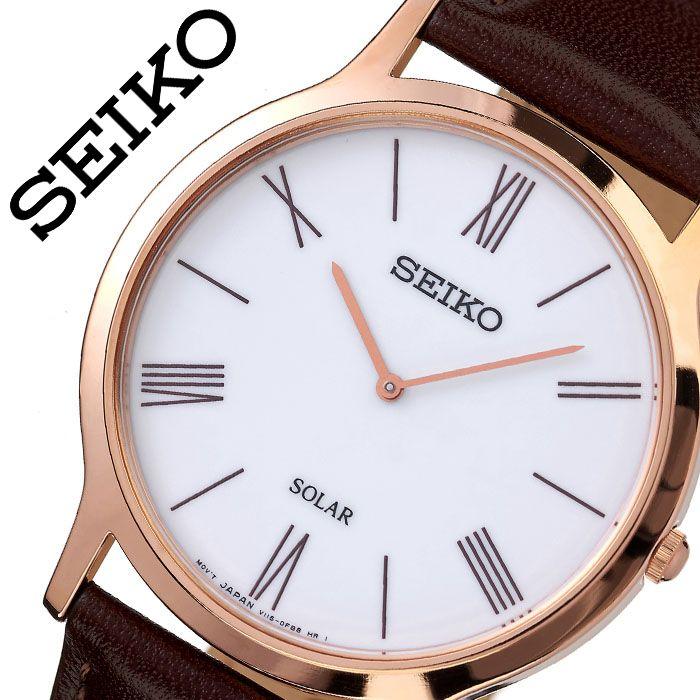 セイコー 腕時計 SEIKO 時計 海外セイコー 海外 SEIKO メンズ ホワイト SUP854P1 海外モデル 人気 ブランド おすすめ 防水 逆輸入 社会人 スーツ フォーマル ビジネス おしゃれ カジュアル スタイリッシュ プレゼント 父の日 ギフト