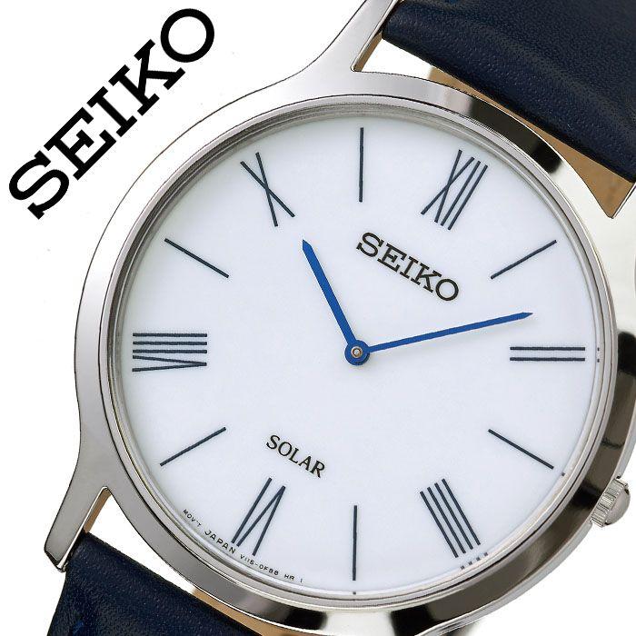 セイコー 腕時計 SEIKO 時計 海外セイコー 海外 SEIKO メンズ ホワイト SUP857P1 海外モデル 人気 ブランド おすすめ 防水 逆輸入 社会人 スーツ フォーマル ビジネス おしゃれ カジュアル スタイリッシュ プレゼント 父の日 ギフト