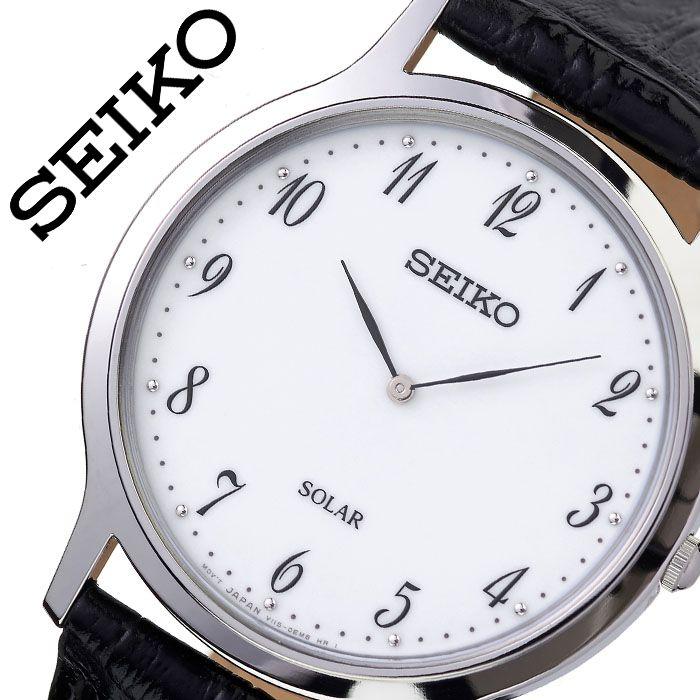 セイコー 腕時計 SEIKO 時計 海外セイコー 海外 SEIKO メンズ ホワイト SUP863P1 海外モデル 人気 ブランド おすすめ 防水 逆輸入 社会人 スーツ フォーマル ビジネス おしゃれ カジュアル スタイリッシュ プレゼント 父の日 ギフト