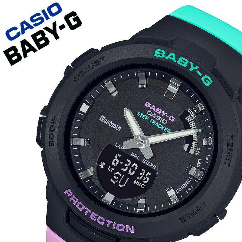 【5年保証対象商品】カシオ 腕時計 CASIO 時計 ベビージー ジー・スクワッド BABY-G G-SQUAD レディース ブラック BSA-B100MT-1AJF [ おすすめ 人気 ベビーG ベイビージー ベイビーG モバイルリンク スマートフォン おしゃれ かわいい パステルカラー スポーツ アウトドア ]