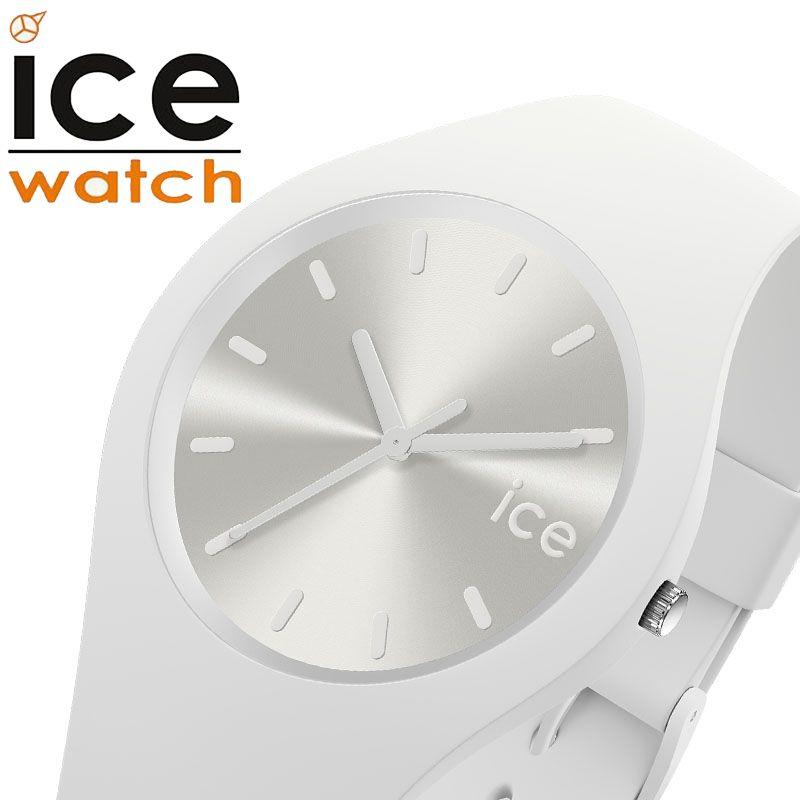 アイスウォッチ 腕時計 ICEWATCH 時計 アイスカラー ミディアム スピリット ICE colour Medium Spirit メンズ レディース ホワイト ICE-018127 [ 人気 ブランド おしゃれ かわいい シリコン 防水 夏 海 プール カラフル モノトーン シンプル 彼氏 彼女 ペア カップル ]