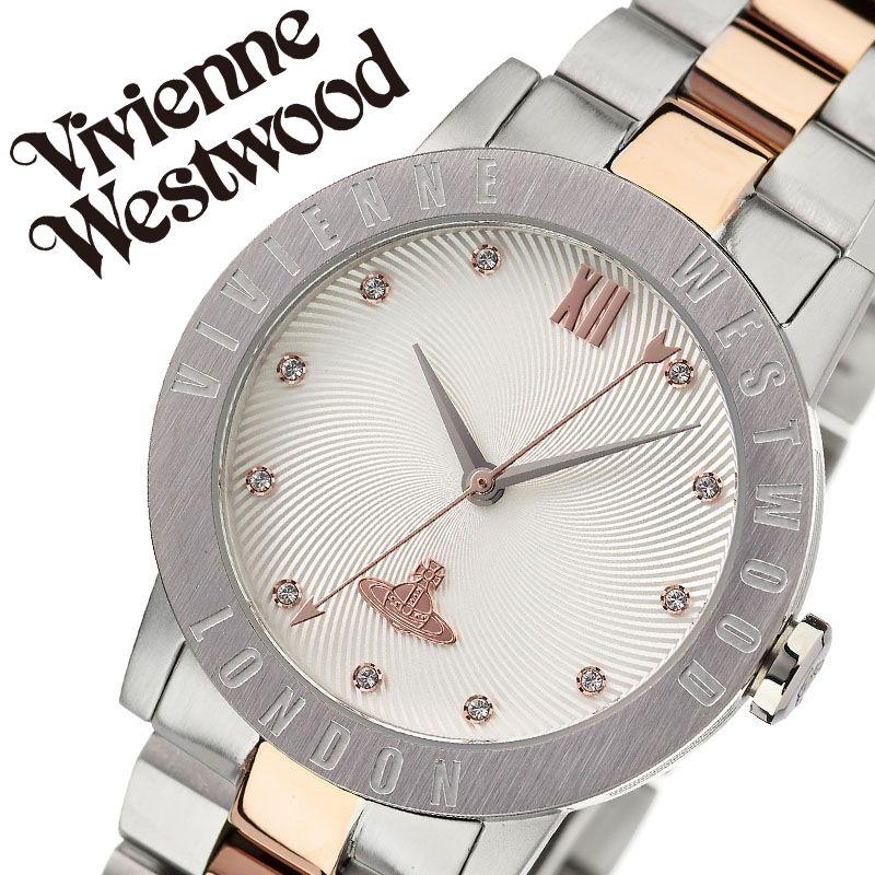 ヴィヴィアンウエストウッド 腕時計 VivienneWestwood 時計 ヴィヴィアン ウエストウッド Vivienne Westwood レディース シルバー VV213SLRS [ 人気 ブランド ビビアン おすすめ おしゃれ かわいい オーブ シルバー メタル 大人 女性 誕生日 記念日 プレゼント ギフト ]
