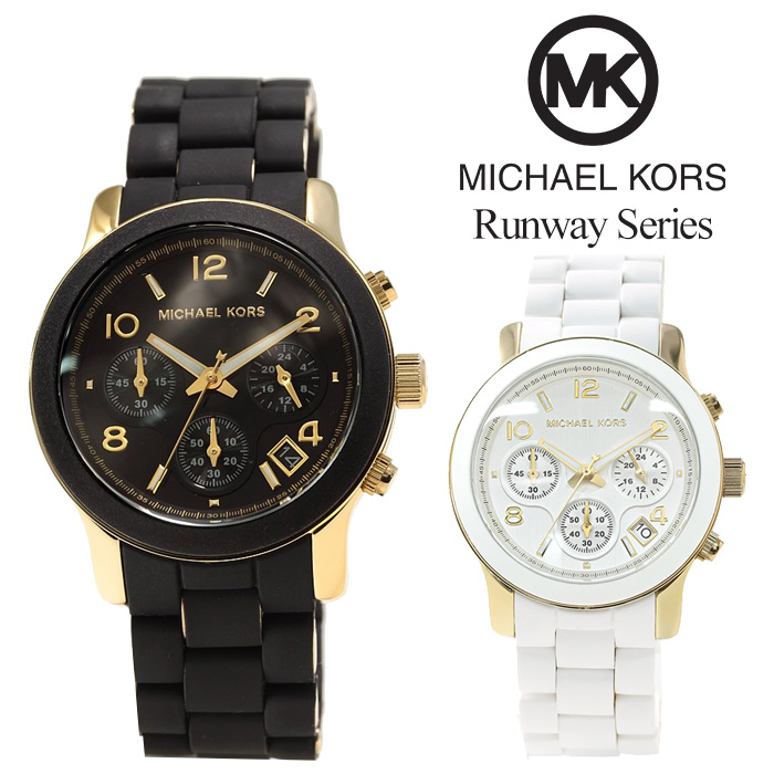 d83e7e64d3fe Watch Papillon  Michael Kors watches  MICHAELKORS