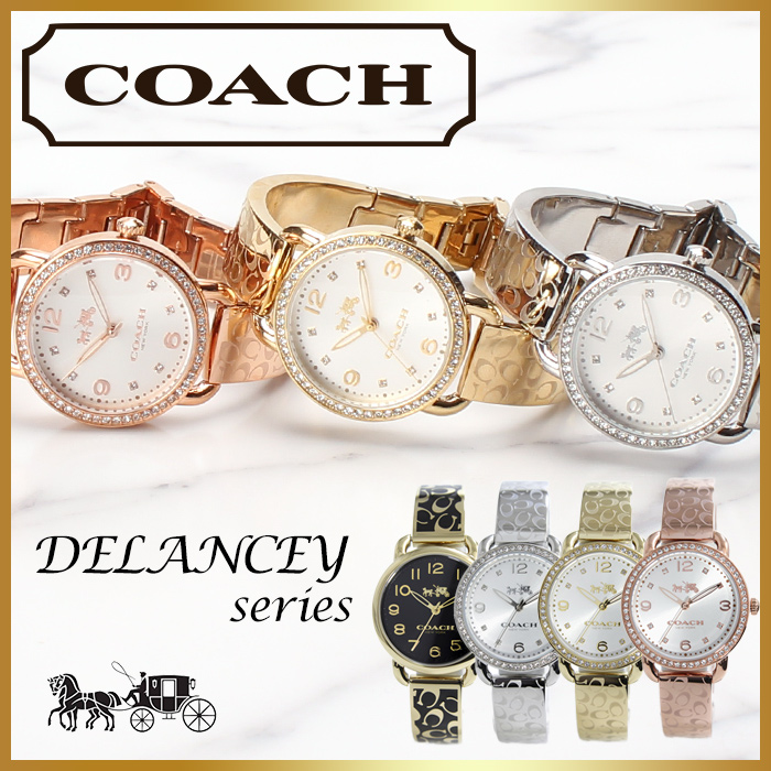 The Signature Crystal Stone Bracelet That Coach Watch Clock デランシー Delancey Lady S Silver 14502374 14502353 14502354
