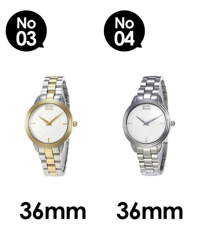 ケンゾー 腕時計 KENZO 時計 ケンゾー パリス 時計 KENZO PARIS 腕時計 オー ケンゾー O Kenzo レディース 9600603 9600602 9600605 9600601 人気 モード ユニーク 個性的 レア 希少 海外 モデル タイガー ロゴ 虎 トラ メタル おしゃれ シンプル