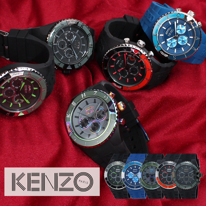 ae19e1b4a Watch Papillon: Kenzo watch KENZO clock Kenzo Paris clock KENZO PARIS watch  Rendez-Vous men black 9600704 9600701 9600705 9600702 9600706 popularity  mode ...