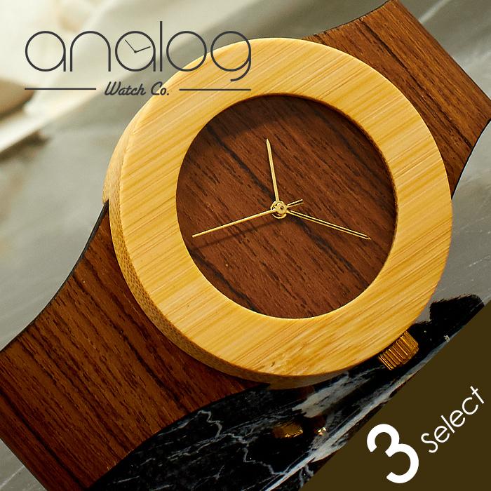 アナログウォッチ 腕時計 analog Watch Co. 時計 カーペンター コレクション メンズ レディース [ 正規品 シンプル ユニーク 木製 ウッド レザー 革 おしゃれ オススメ プレゼント ギフト ] 送料無料