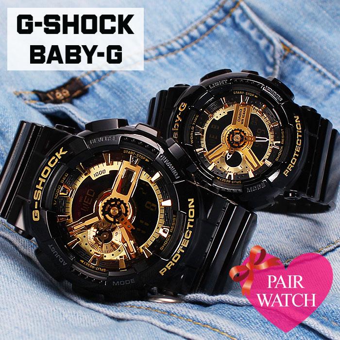 【ペア価格】ペアウォッチ Gショック GSHOCK BABYG カシオ ジーショック ペア ウォッチ ベイビージー ジー ショック ベビージー メンズ レディース [ g-shock baby-g プレゼント ギフト カップル 夫婦 ブラン…
