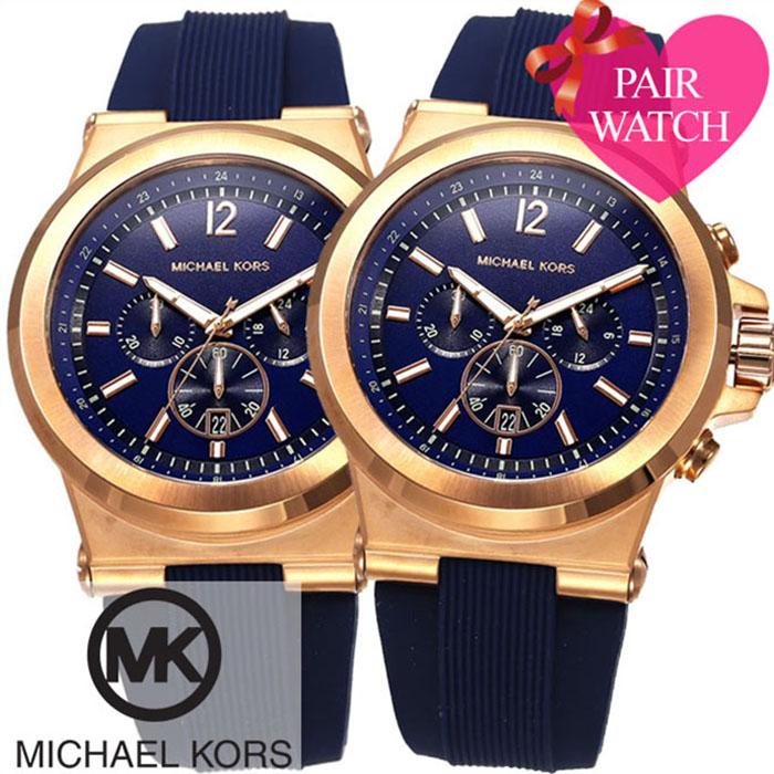 39cb220ffa94 Watch Papillon  Pair watch Michael Kors watch MICHAELKORS clock ...
