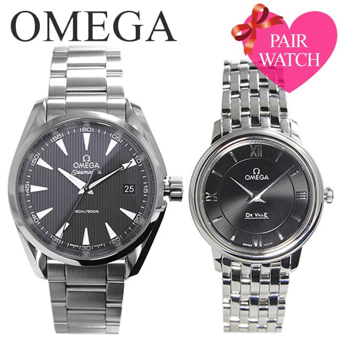 Pair omega03