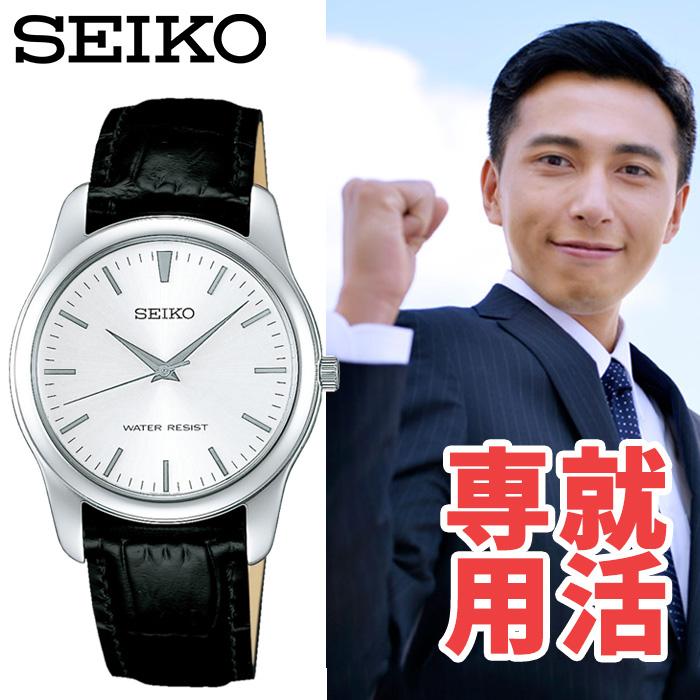 【面接で好印象を与える就活時計はこれ】セイコー 腕時計 SEIKO 時計 セイコー 時計 セイコー腕時計 セイコー時計 SCXP031 メンズ 男性 彼氏 プレゼント ギフト 人気 定番 防水 ビジネス リクルート シンプル 薄型 スーツ 大学生 社会人 面接 就活 就職活動 送料無料