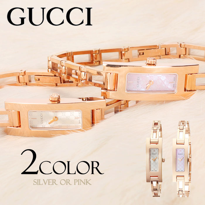 1d930ae713c Watch Papillon  Gucci watch GUCCI clock Gucci clock GUCCI watch 3900 Lady s  silver YA039548 YA039549 new work popularity brand waterproofing high  quality ...