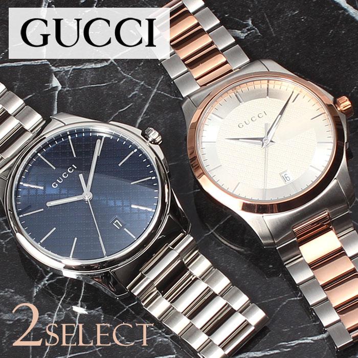 [当日出荷] グッチ 腕時計 GUCCI 時計 グッチ 時計 GUCCI 腕時計 Gタイムレス G-TIMELESS メンズ ブルー シルバー YA126316 YA126447 人気 ブランド 防水 高級 おすすめ ファッション プレゼント ギフト メタル 送料無料