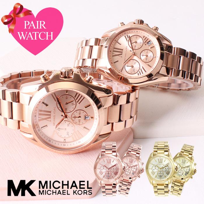 7764f2bae5a8 Watch Papillon  Pair watch Michael Kors clock MICHAELKORS watch Michael Kors  pair watch Michael Kors pair watch men gap Dis  pink gold brand lover  present ...