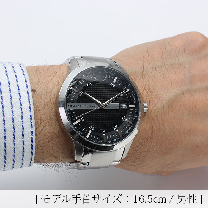 Clock Boyfriend Ax2103you Luxury Exchange A Business The Husband Suit Armani Silver Brand Simple Push Finish Present Master Popularity GiftFor TJlu1cFK3