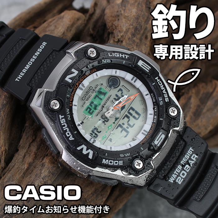 6aef8bdc07 【釣り専用時計】[爆釣タイムお知らせ]カシオ 腕時計 CASIO 時計 スポーツ ギア