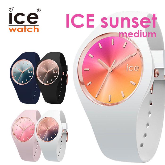 30615b85ff 【5年保証対象】アイスウォッチ腕時計ICEWATCH時計アイスウォッチ時計ICEWATCH腕時計