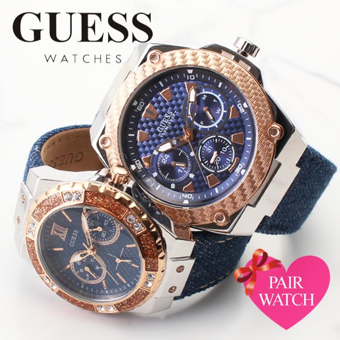 58789f7102 ペアウォッチ ゲス 腕時計 GUESS 時計 ゲス ペア 時計 GUESS 腕時計 GUESS ゲス時計 メンズ レディース