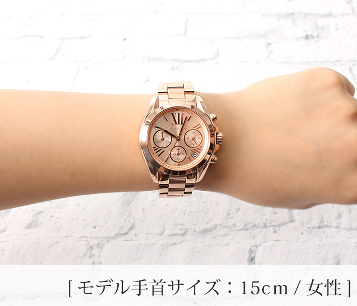 2412d83a0810 Watch Papillon   Michael kors