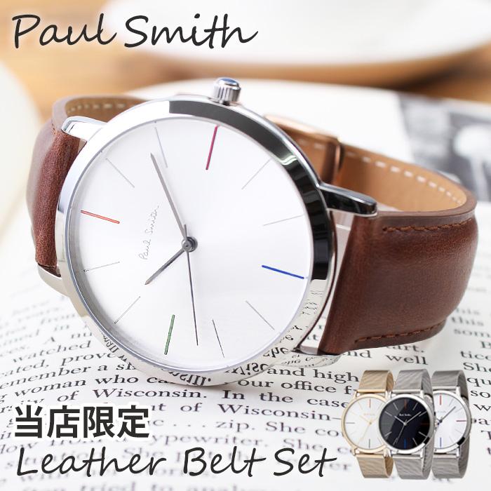 0005d0c4939a ... 革 レザー ベルト メッシュ メタル ギフト プレゼント 向け 男性. 【当店だけのポールスミス】ポールスミス 時計 paulsmith  腕時計 ポール スミス 腕時計 paul