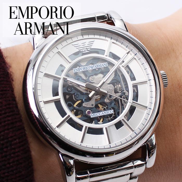 エンポリオアルマーニ 腕時計 EMPORIOARMANI 時計 エンポリオ アルマーニ 時計 EMPORIO ARMANI 腕時計 メンズ シルバー スケルトン AR60006 人気 ブランド 防水 ギフト クール 上品 高機能 ビジネス ファッション スーツ メカニカル オートマチック 送料無料