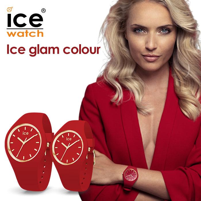 【5年保証対象】アイスウォッチ 腕時計 ICEWATCH 時計 アイス ウォッチ ICE WATCH グラム カラー glam colour レッド red アイスグラム iceglam メンズ レディース シリコン ベルト 軽い おしゃれ かわいい 人気 ブランド 防水 ファッション ブランド プレゼント 送料無料