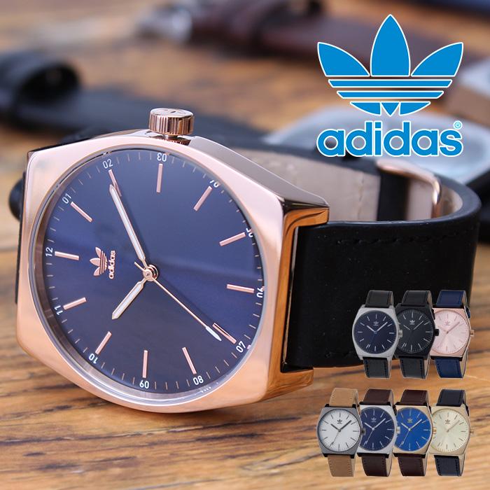 アディダス 時計 レディース メンズ adidas 腕時計 originals 時計 アディダス オリジナルス 腕時計 adidasoriginals アディダスオリジナルス アディダス腕時計 アディダス時計 プロセス PROCESS Z05-756-00 Z05-2967-00 人気 おしゃれ プレゼント ペアウォッチ 送料無料