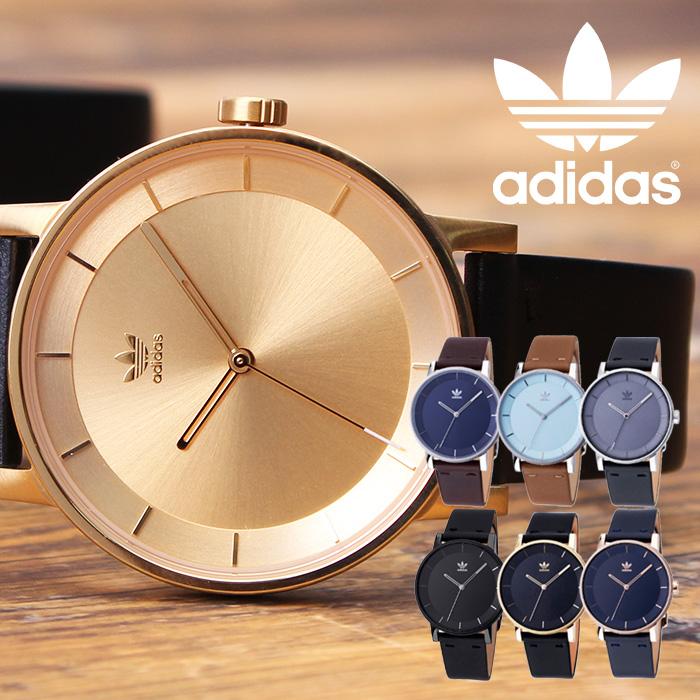 アディダス 時計 メンズ adidas 腕時計 adidas originals アディダス オリジナルス 腕時計 adidasoriginals アディダスオリジナルス アディダス腕時計 アディダス時計 ディストリクト DISTRICT_L1 レディース Z08-2918-00 Z08-510-00 人気 おしゃれ プレゼント 送料無料