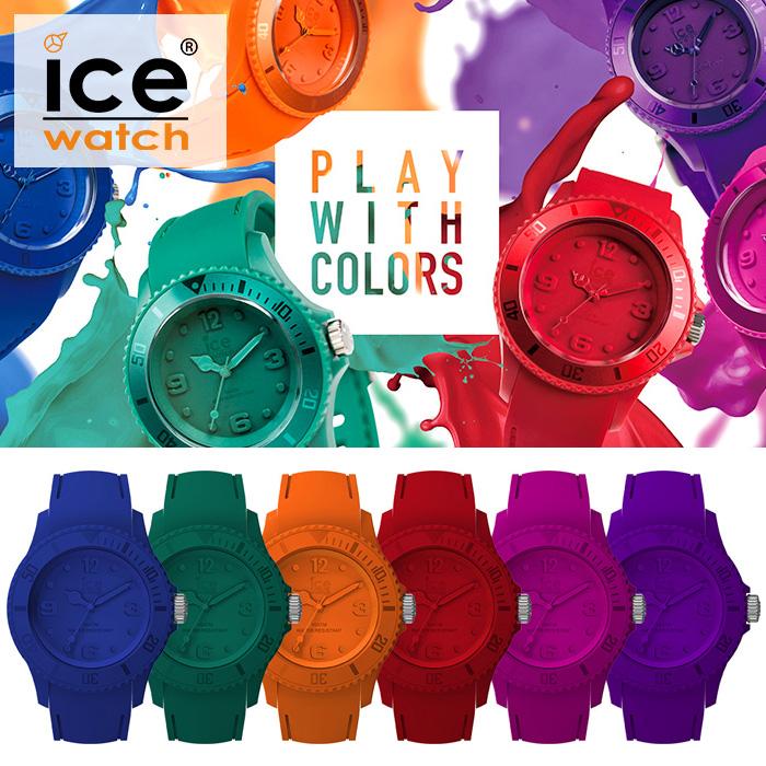 【5年保証対象】日本 限定 アイスウォッチ 腕時計 ICEWATCH 時計 アイス ウォッチ ICE WATCH アイスユニティー ICE Unity ユニティー メンズ レディース ブルー グリーン シリコン ワントーン コーデ 人気 ブランド 防水 ファッション シンプル ペア ペアウォッチ 送料無料