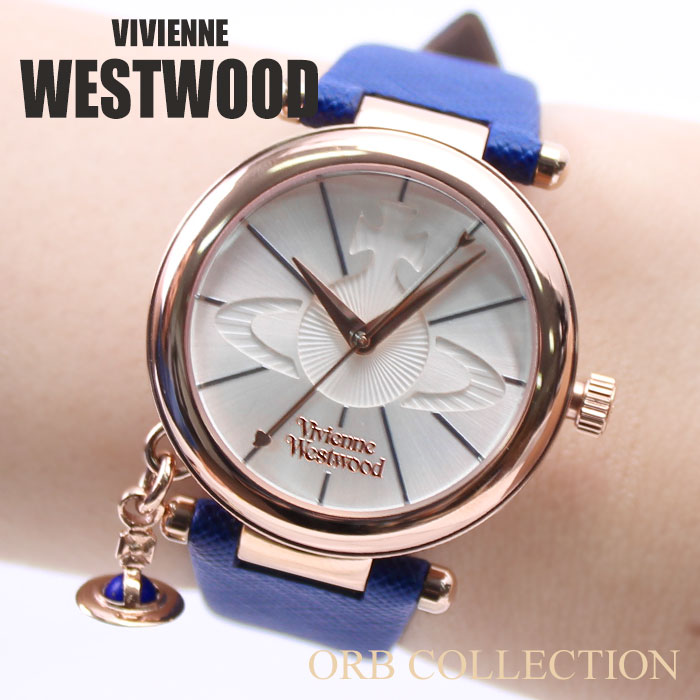 ヴィヴィアンウェストウッド 時計 VivienneWestwood 腕時計 ヴィヴィアン ウェストウッド Vivienne Westwood ビビアン ウエストウッド レディース 女性 用 VV006RSBL [ 人気 ブランド おしゃれ かわいい オーブ Orb 革ベルト おすすめ ネイビー 彼女 妻 嫁 プレゼント ]