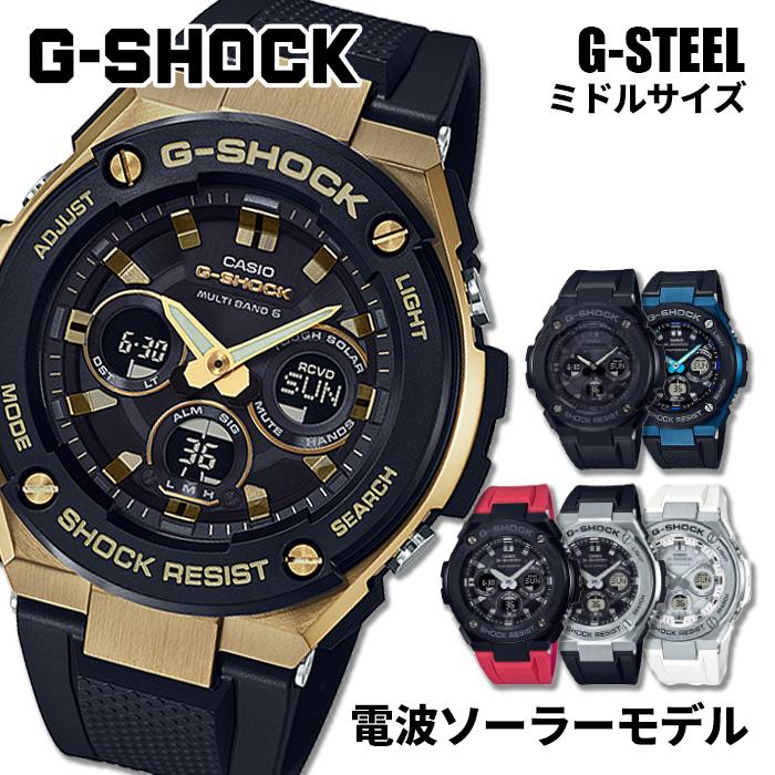 \電波ソーラー搭載のミドルサイズG-STEEL!!/ 腕時計 CASIO時計 CASIO 腕時計 時計ジーショック ジースチール G-SHOCK G-STEEL メンズ ブラック GST-W310 [ 耐久 ペアウォッチ カップル Gショック ラバー カジュアル アウトドア ラウンド カレンダー ソーラー 電波時計 ]