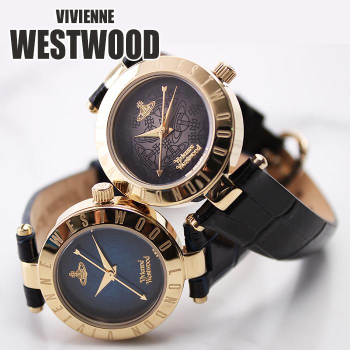 ヴィヴィアンウェストウッド 時計 VivienneWestwood 腕時計 ヴィヴィアン ウェストウッド Vivienne Westwood ビビアン ウエストウッド レディース 女性 用 [ 人気 ブランド おしゃれ かわいい オーブ Orb 革ベルト おすすめ ブラック ネイビー 彼女 妻 嫁 プレゼント ]