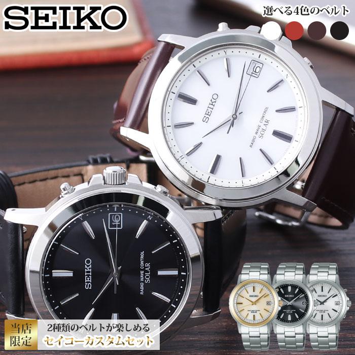 <予算5万円>40代男性におすすめの腕時計(メンズ)はありませんか?