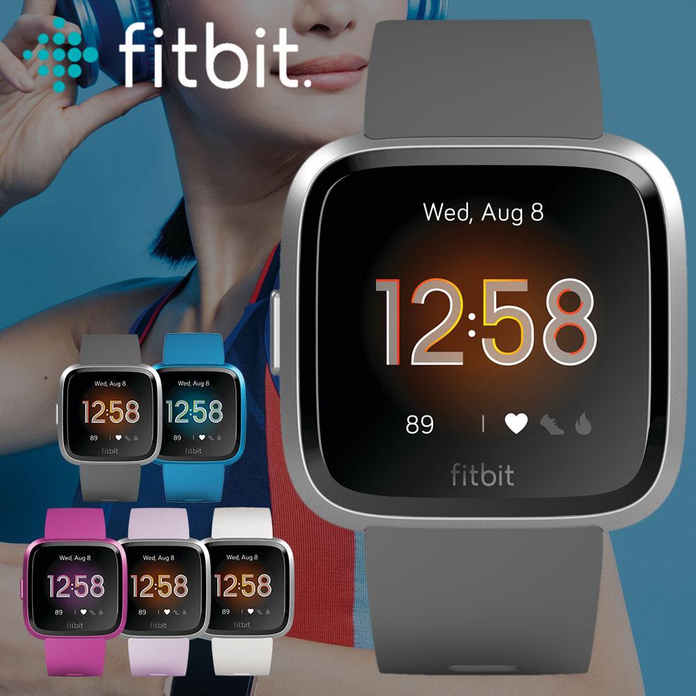 フィットビット 腕時計 Fitbit 時計 フィット ビット スマートウォッチ ヴァーサライト Versa-Lite メンズ レディース [ 人気 ブランド おすすめ 防水 トレーニング ジム ランニング 通知 機能 iPhone 連携 健康管理 スポーツ ウォッチ ウェアラブル 誕生日 プレゼント ]