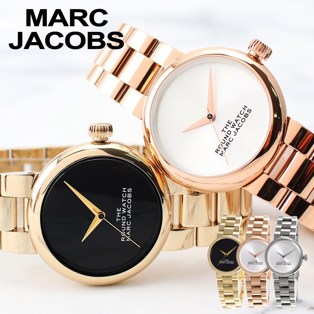 \喜ばれるプレゼントならコレ!/ マークジェイコブス 腕時計 MARCJACOBS 時計 マーク ジェイコブス 時計 MARC JACOBS 腕時計 レディース [ 人気 ブランド ファッション マークバイマークジェイコブス MARC BY MARC JACOBS おしゃれ シンプル プレゼント ギフト ][送料無料]