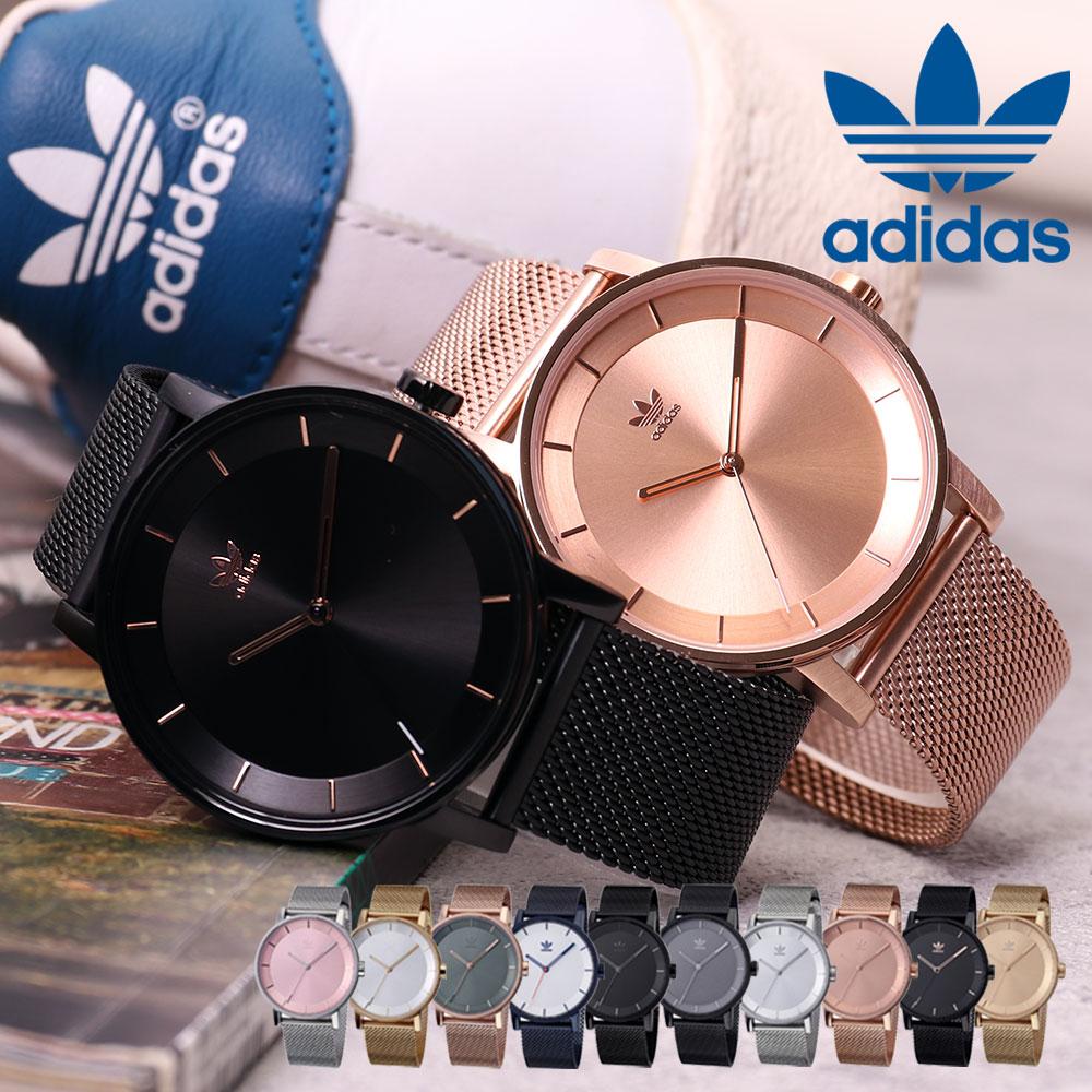 アディダス 時計 メンズ adidas 腕時計 adidas originals アディダス オリジナルス 腕時計 adidasoriginals アディダスオリジナルス アディダス腕時計 アディダス時計 ディストリクト DISTRICT_M1 レディース Z04-3077-00 Z04-897-00 人気 おしゃれ プレゼント 送料無料