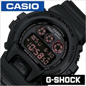 カシオ ジーショック CASIO G-SHOCK Gショック G SHOCK GSHOCK ジーショック時計 ジーショック腕時計 gshock時計 gshock腕時計 送料無料