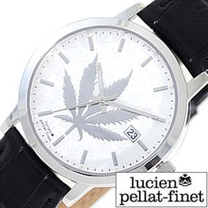ルシアン ペラフィネ腕時計[lucien pellat-finet](lucien pellat finet 腕時計 ルシアン ペラ フィネ 時計)LucienPellatFinet(ルシアンペラフィネ) 時計DR05[ギフト バーゲン プレゼント ご褒美][おしゃれ 腕時計]