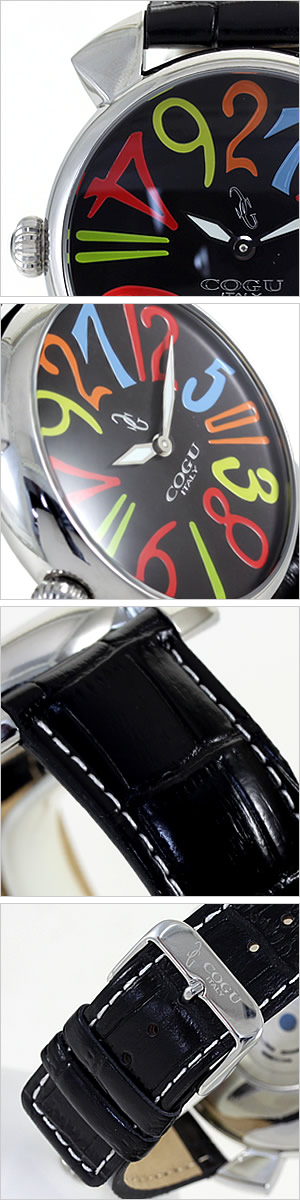 Cog watch COGU watch COG clock COGU watch COG watch cogu clock COG clock cogu watch automatic movement watches self-winding watch automatic self-winding watch watch watch mechanical watch skeletons jumping / mens watch /JH6-BCL [living water] [msw]