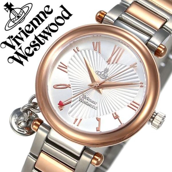 [当日出荷] ヴィヴィアン 時計 VivienneWestwood 時計 ヴィヴィアンウエストウッド 腕時計 Vivienne Westwood ヴィヴィアン ウエストウッド 時計 ヴィヴィアンウェストウッド ビビアン腕時計 ヴィヴィアン腕時計 レディース VV006RSSL かわいい ピンクゴールド 送料無料
