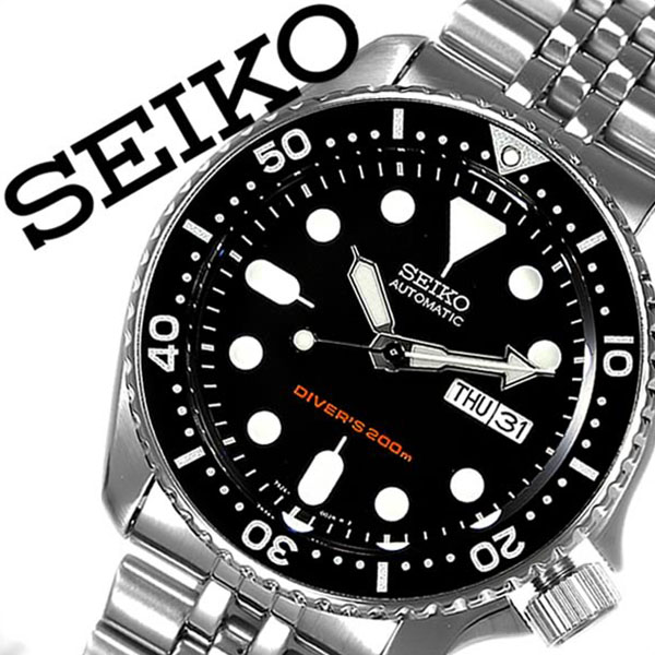 and watch automatic crown strap rubber watches dive with seiko offset p htm