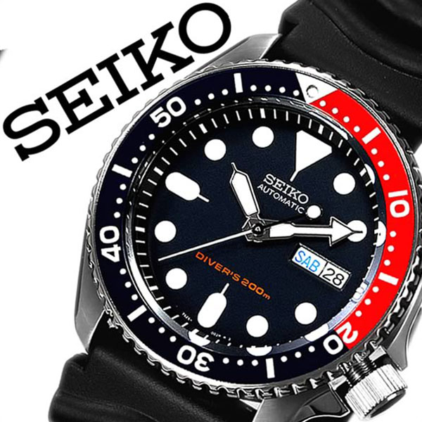 [当日出荷] [セイコー腕時計[SEIKO時計](SEIKO 腕時計 セイコー 時計)ダイバーズ メンズ時計 SKX009KC[ 防水 ダイバー 潜水 ダイバーズウォッチ ギフト バーゲン プレゼント ご褒美][おしゃれ 腕時計]