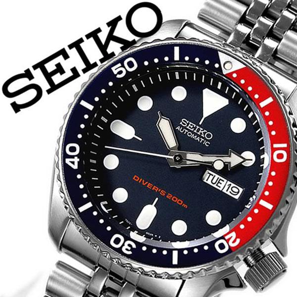 【延長保証対象】セイコー 腕時計 メンズ SEIKO 時計 セイコー 時計 セイコー 海外モデル セイコー 逆輸入 海外セイコー セイコー時計 SKX009KD SKX009K2 ブラック メカニカル ギフト 定番 防水 送料無料
