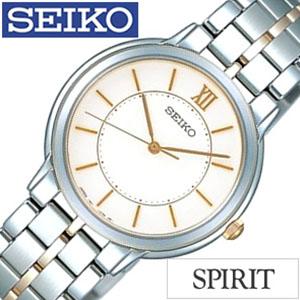 【5年保証対象】セイコー腕時計 SEIKO時計 SEIKO 腕時計 セイコー 時計 スピリット SPIRIT メンズ時計 SCDP022 送料無料 プレゼント 祝い