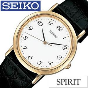 【5年保証対象】セイコー腕時計 SEIKO時計 SEIKO 腕時計 セイコー 時計 スピリット SPIRIT メンズ時計 SCDP030 送料無料
