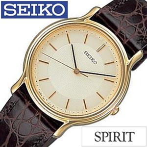 【5年保証対象】セイコー腕時計 SEIKO時計 SEIKO 腕時計 セイコー 時計 スピリット SPIRIT メンズ時計 SCDP034 送料無料