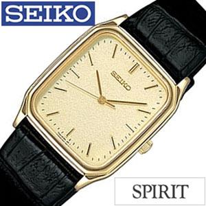【5年保証対象】セイコー腕時計 SEIKO時計 SEIKO 腕時計 セイコー 時計 スピリット SPIRIT メンズ時計 SCDP040 送料無料 プレゼント 祝い