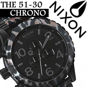 ニクソン腕時計[NIXON時計](NIXON 腕時計 ニクソン 時計)THE 51-30 時計 A083-1153 [春 人気 トレンド ][バーゲン プレゼント ギフト][おしゃれ 腕時計]