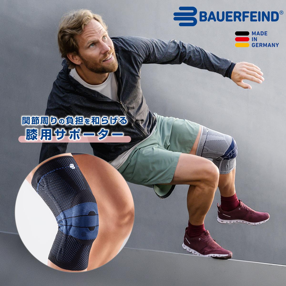 膝用サポーター ゲニュTrain(ゲニュトレイン)