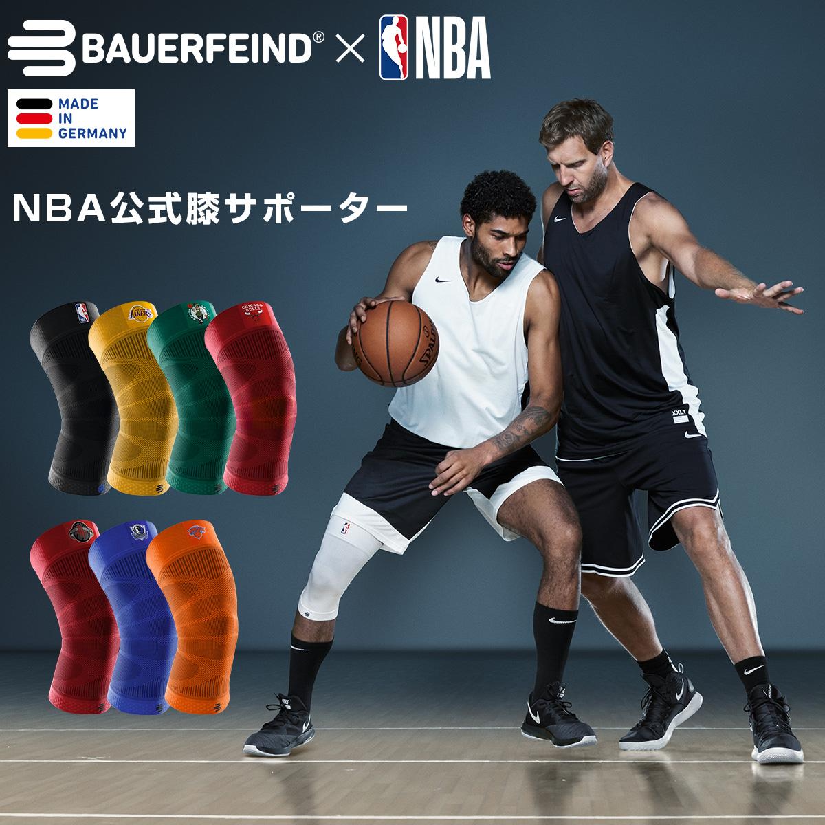 NBA公式膝用サポーター SPORTS COMPRESSION KNEE SUPPORT NBA